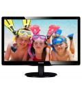 Philips V Line 200V4LAB2 19.5-inch Monitor, 1600x900, 5ms, VGA, DVI, Audio
