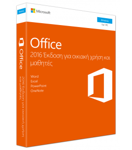 Microsoft Office Home & Student 2016, Greek, Medialess P2, 1 Device (79G-04758)