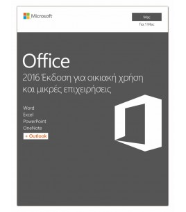 Microsoft Office 2016 Home & Business for Mac, English (W6F-00952)